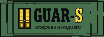 Лого GUAR-S